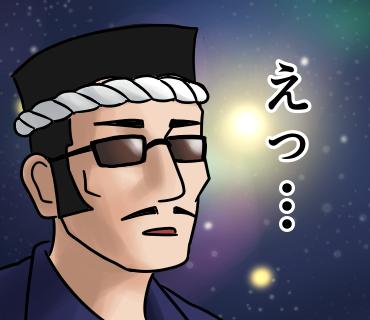 【群馬県みどり市】 20F 7,000円/本 バンニング作業スタッフ募集
