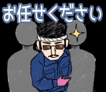 【埼玉県加須市】40F 4,000円 デバンニング作業スタッフ