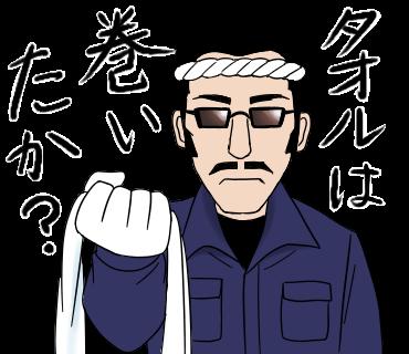 【茨城県常総市】40F 7,000円 デバンニング作業スタッフ募集