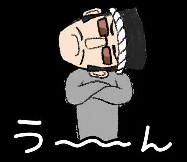 【茨城県坂東市】日給9,000円 デバンニング作業スタッフ募集
