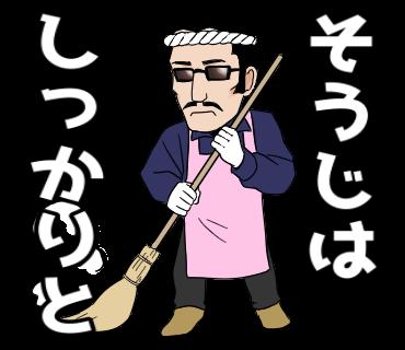 【栃木県栃木市】40F 7,000円 デバンニング作業スタッフ募集